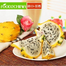 哥伦比亚金燕窝果 新鲜进口水果 麒麟果 黄色白心火龙果 4只