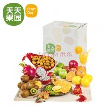 畅享礼盒 奇异果火龙果佳节送礼进口新鲜水果