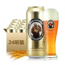 德国啤酒原装进口 慕尼黑富兰教士纯麦白啤酒 500ml*24听