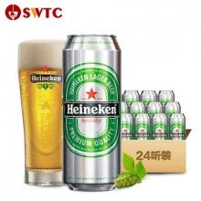 原版喜力听装啤酒 Heineken海尼根500ml*24听