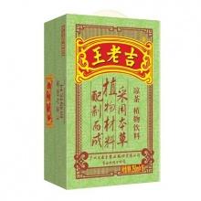王老吉 凉茶 饮料 250ml*16盒/箱 凉茶饮料 植物饮料