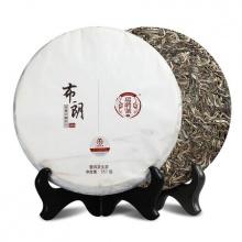 普洱茶 生茶 饼茶 2015年头春纯料古树新茶 布朗300
