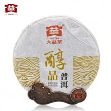 醇品普洱茶熟茶叶饼茶357g