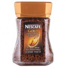 法国进口 雀巢(Nestle) 金牌咖啡法式烘焙 50g