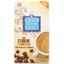 麦斯威尔三合一白咖啡(5+1)条*25g