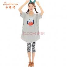 安琦诺 夏装新品孕妇装 韩版休闲外出服喂奶衣套装