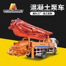 山东厂家销售大中小型混凝土输送泵车 小型水泥天泵臂架泵车