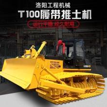 厂家供应现货东方红T100履带推土机洛阳重工湿地推土机