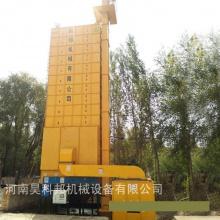 多用途小麦干燥设备 烘干玉米花生大豆 家用移动式小麦干燥设备