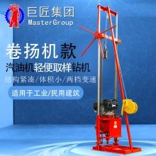 山东鲁探热销轻便地质勘探钻机 QZ型浅层30米岩芯取样钻探机
