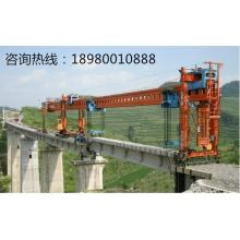 热销供应云南架桥机 架桥起重机四川路桥工程架桥机设备