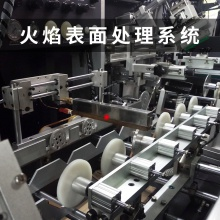 全自动丝印机 奶茶杯印刷机 包装瓶丝印机 圆瓶扁平杯丝印机 厂家