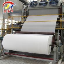 贝博app安卓 卫生纸机 型卫生纸造纸机 造纸设备 现货供应