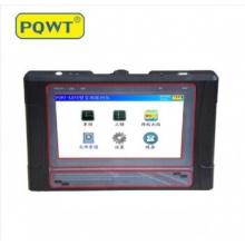 普奇PQWT-KD50地下空洞探测仪/自动成图空洞仪/溶洞探测仪