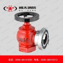 批发消防栓SN65型室内消火栓 闽太消防器材专卖厂价直销消防栓