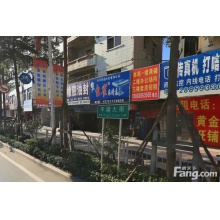 深圳贝博app安卓 龙岗 平湖佳兆业广场别名:佳兆业君汇公馆