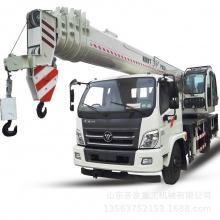 16吨汽车起重机 16吨福田汽车吊车 唐骏凯马东风吊车配置可选厂家