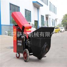 萨奥微型浇筑泵 小型混凝土输送泵 2.5公分石子输送泵