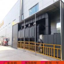 RCO催化燃烧设备装置活性炭吸附脱环保箱烤漆房工业废气处理设备