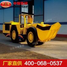 WJ系列电动铲运机,WJ系列电动铲运机发货及时