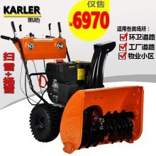清雪机扫雪机小型多功能除雪机手扶家用大棚物业除雪抛粮食抛雪机