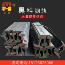 钢轨 u71mn 河北华洋厂