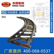 铁路道岔,煤矿铁路道岔,防爆铁路道岔,矿用铁路道岔使用广泛
