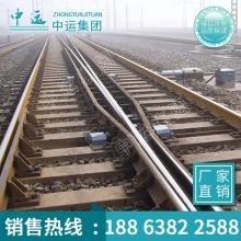 标准铁路道岔系列销售 供应标准铁路道岔系列 铁路道岔