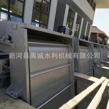 水利厂家专业生产 清污机 回转式格栅清污机 不锈钢格栅清污机