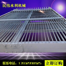 专业生产 拦污栅 不锈钢拦污栅 平面型材拦污栅 保质保量