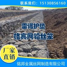 湖北厂家供应绿格石笼网 生态格网 绿滨垫