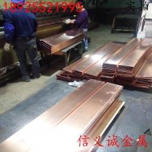 水利工程止水铜板厂家T2止水铜压延V型U型止水铜带