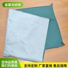 土工膜袋 施工用土工膜袋 边坡防护土工袋