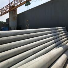 供应12米水泥电线杆 混凝土电杆 预应力水泥 电线杆