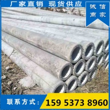 7-12米锥形水泥电线杆水泥电杆7米8米15米18米水泥电线杆