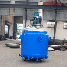 不锈钢内盘管反应釜 电加热反应釜 实验用外盘管反应釜