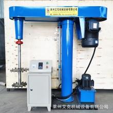 高速升降分散机 液压升降分散机 高速搅拌机 搅拌分散机