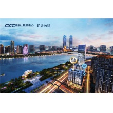 南昌贝博app安卓 西湖区 绿地朝阳中心别名:海珀悦庭
