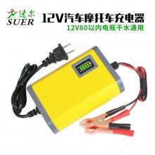 速尔汽车电瓶充电器12V伏摩托轿车蓄电池智能脉冲修复充电机12V6A