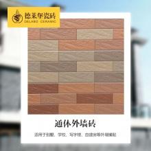 佛山瓷砖 通体外墙砖 别墅墙砖 工程外墙砖 面包砖多种规格可选