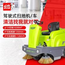 德威莱克驾驶式扫地机小区工厂学校用扫地车电动电瓶式自动扫地车