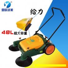 厂价直销亚欧洁美手推式扫地机 车间物业扫地车 无动力清扫车
