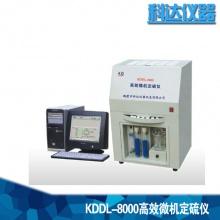 厂供智能快速测硫仪智能定硫仪煤质硫含量检测设备