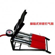 脚踩打气筒 充气泵 脚泵 脚踏汽车高压打气筒双管脚踩打气筒
