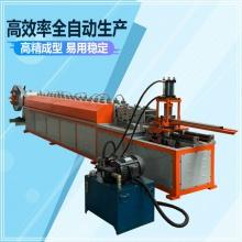 供应全自动高精度高速轻钢龙骨机轻钢龙骨生产设备