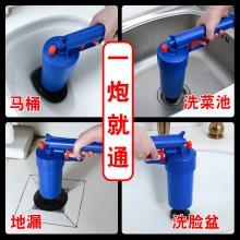 通马桶一炮通神器捅厕所高压家用管道堵塞马桶吸厨房下水道疏通器