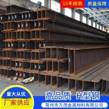 阁楼厂房搭建热轧H型钢桥梁抗震支架焊接工字钢建筑折弯槽钢型材