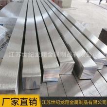 长期供应304不锈钢方钢 304不锈钢方棒 抛光拉丝面冷轧方钢现货