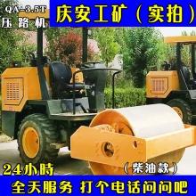 市政沟槽回填土压路机 驾驶型大钢轮压路车 3.5吨压路机直销价