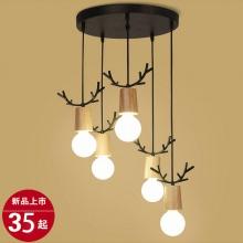 北欧鹿角餐吊灯创意个性简约鹿头餐厅饭桌走廊过道吧台后现代吊灯